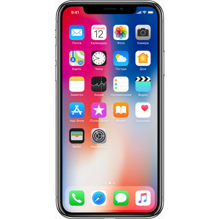 Apple Iphone X 64гб